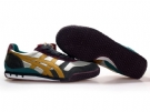 Onitsuka Tiger Ultimate 81 Yellow/Brown/Green/Silver