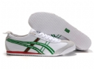 Onitsuka Tiger Mexico 66 White/Red/Green