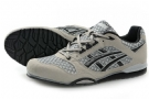 Asics Stormer Trainer Shoes Beige/Grey