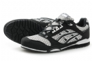 Asics Stormer Trainer Shoes Beige/Black
