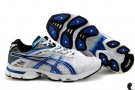 Asics Gel-Stratus 2.1 White/black/Grey