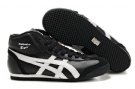 Onitsuka Tiger Mexico Mid Runner Black/White