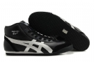 Onitsuka Tiger Mexico Mid Runner Black/Silver Women/Men