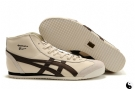 Onitsuka Tiger Mexico Mid Runner Beige/Brown Women/Men