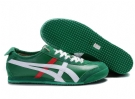 Onitsuka Tiger Mexico 66 Lauta Green/White/Red