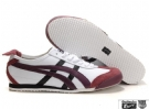 Onitsuka Tiger Kanuchi White/Purple