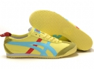 Onitsuka Tiger Kanuchi Yellow/Blue/Red