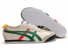 Onitsuka Tiger Kanuchi Beige/Green/Red