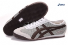 Onitsuka Tiger Kanuchi Silver/Brown/White