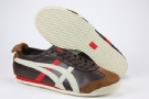 Onitsuka Tiger Kanuchi Brown/Beige/Red
