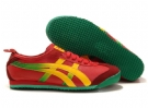 Onitsuka Tiger Kanuchi Red/Yellow/Green