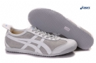 Onitsuka Tiger Kanuchi Gray/White