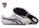 Onitsuka Tiger Mini Cooper White/Beige/Black