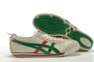 Onitsuka Tiger Mini Cooper Baige/Green/Red
