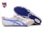 Asics Men's Mini Cooper White/Blue/Beige/Yellow