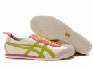 Onitsuka Tiger Mexico 66 Beige/Pink/Green