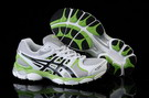 Asics Men's Gel Nimbus 14 Silver Yellow Green Black