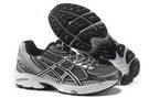 Men's Asics GT 2150 Silver Dim Gray White Smoke