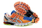 Men's Asics Gel Kinsei 4 Coral Blue Seashell