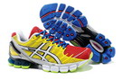 Men's Asics Gel Kinsei 4 Beige Brown Yellow