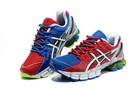 Men's Asics Gel Kinsei 4 Dark Red Navy White Smoke