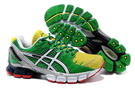 Men's Asics Gel Kinsei 4 DarkGreen Beige Yellow