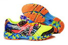Men's Asics Gel Noosa Tri 8 Yellow Slamon Sky Blue