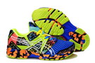 Men's Asics Gel Noosa Tri 8 Dodger Blue Lawn Green Black