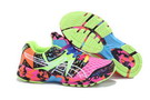 Women's Asics Gel Noosa Tri 8 Light Pink Lawn Green Orange Red