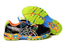 Men's Asics Gel Noosa Tri 8 Black Snow Yellow