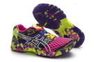 Women's Asics Gel Noosa Tri 8 Magenta Dark Magenta Yellow