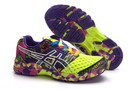 Women's Asics Gel Noosa Tri 8 Purple Lawn Green White