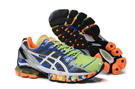 Men's Asics Gel Kinsei 4 Blue Yellow Green Dim Gray