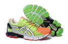 Men's Asics Gel Kinsei 4 Green Yellow Light Salmon Ivory