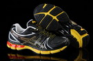 Asics Men's Gel Kayano 18 Black Gold Silver