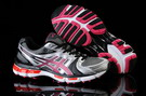 Asics Men's Gel Kayano 18 Light Grey Light Slate Gray Pale Violet Red
