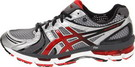 Asics Men's Gel Kayano 18 Gray Silver Brown