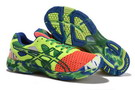 Asics Men's Gel Noosa Tri 7 Yellow Green Olive Drab Coral