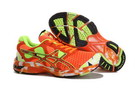 Asics Men's Gel Noosa Tri 7 Coral Yellow