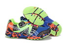 Asics Men's Gel Noosa Tri 8 Green Yellow Cornflower Blue Black