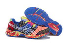 Asics Men's Gel Noosa Tri 8 Dim Gray DarkSalmon Steel Blue