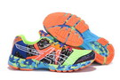 Asics Men's Gel Noosa Tri 8 Coral Green Yellow Gray