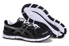 Men's Asics Gel Neo 33 Seashell Black White Smoke