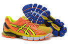 Men's Asics Gel Kinsei 4 Tomato Blue Yellow