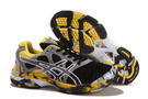 Asics Men's Gel Noosa Tri 7 Gray Black Yellow