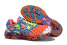 Men's Asics Gel Noosa Tri 7 Light Salmon DarkTurquoise Green Yellow